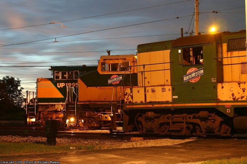 Dusk at IRM